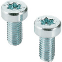 Hexalobular Socket Head Cap Screws with Low Profile