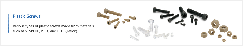 Plastic Screws | NBK | Couplings, Screws, Clampers
