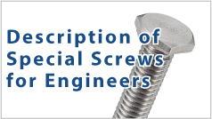Description-of-special-screws-for-Designers