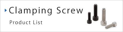 Description of Clamping Screws for Engineers | NBK | Couplings